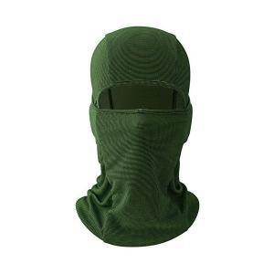 [Aieoe] バラクラバ フェイスマスク 目出し帽 サバゲー マスク 夏用 薄手 日焼け UVカッ...