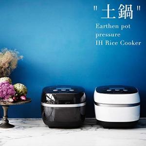 タイガー 炊飯器 5.5合 土鍋圧力IH ホワイト 炊きたて 炊飯 ジャー JPH-A100-WH Tiger|simpleplan