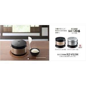 日立 炊飯器 IH 打込鉄釜 おひつ御膳 2合 RZ-VS2M S|simpleplan