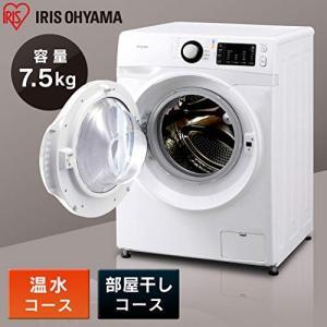 アイリスオーヤマ ドラム式洗濯機 温水洗浄機能付き 左開き 幅595mm 奥行672mm 7.5kg FL71-W/W|simpleplan