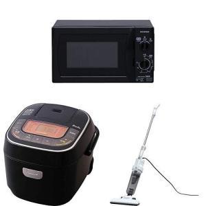 【セット販売】【東日本 50Hz専用】アイリスオーヤマ 電子レンジ 17L ターンテーブル ブラック...