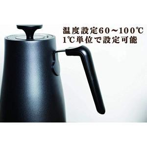山善 電気ケトル 0.8L (温度設定機能/保温機能/空焚き防止機能) YKG-C800-E(B)|simpleplan