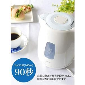 dretec(ドリテック) 電気ケトル 1.0L 空だき防止 シンプル コーヒー ドリップ ポット PO-340BL(ブルー)|simpleplan