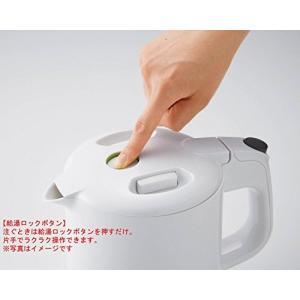 タイガー 魔法瓶 電気 ケトル 800ml ホワイト わく子 PCF-G080-W Tiger|simpleplan