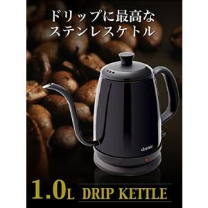 dretec(ドリテック) 電気ケトル ステンレス コーヒー ドリップ ポット 細口 1.0L PO-135BK(ブラック) simpleplan