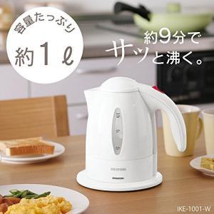 アイリスオーヤマ 電気ケトル ホワイト IKE-1001-W|simpleplan