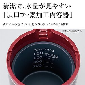 象印 電気ケトル 800ml CK-AH08-WA|simpleplan