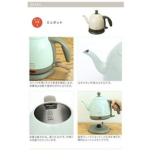 BRUNO MY LITTLE SERIES 家電3点セットPK ピンク BOE060-PK トースター 電気ケトル コーヒーメーカー ブルーノ マ simpleplan
