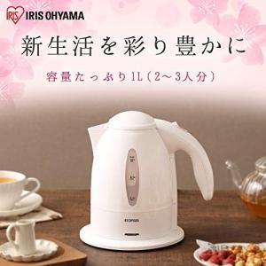 アイリスオーヤマ 電気ケトル ホワイト/ピンクゴールド IKE-1001-WPG|simpleplan