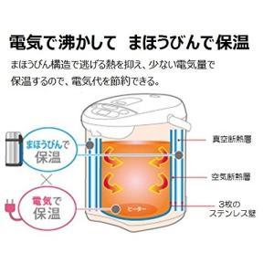 象印 電気ポット 3.0L 優湯生 ブラウン CV-GA30-TA|simpleplan