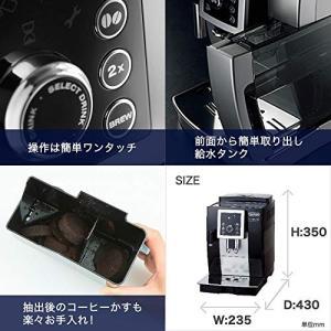 デロンギ コンパクト全自動コーヒーマシン マグニフィカ S カプチーノ スマート ブラック ECAM23260SBN|simpleplan