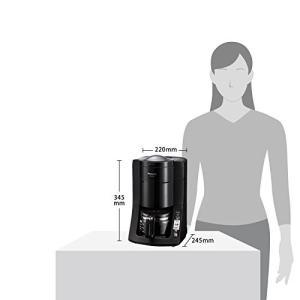 パナソニック 沸騰浄水コーヒーメーカー 全自動タイプ ブラック NC-A56-K simpleplan