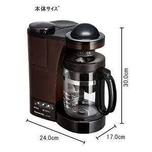 パナソニック ミル付き浄水コーヒーメーカー ブラウン NC-R500-T simpleplan
