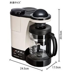 パナソニック ミル付き浄水コーヒーメーカー カフェオレ NC-R400-C simpleplan
