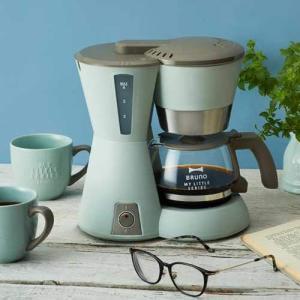 BRUNO 4 カップコーヒーメーカー My Little シリーズ BOE046-BE (ベージュ) simpleplan