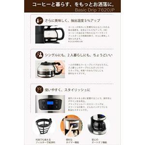 ラッセルホブス 5カップコーヒーメーカー ベーシックドリップ 7620JP|simpleplan