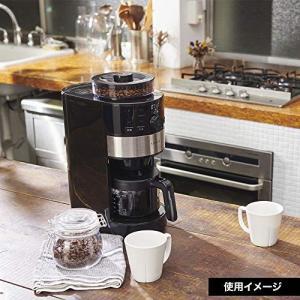 siroca コーン式全自動コーヒーメーカーSC-C111用コーヒーサーバー SC-C111GP simpleplan