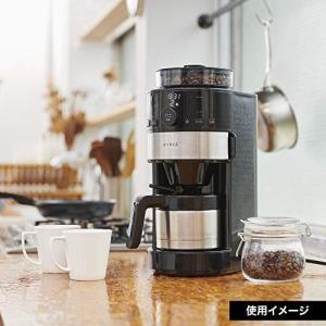 siroca コーン式全自動コーヒーメーカーSC-C122用コーヒーサーバー SC-C122SP simpleplan