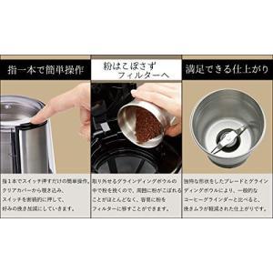 ラッセルホブス コーヒーグラインダー 電動 7660JP|simpleplan