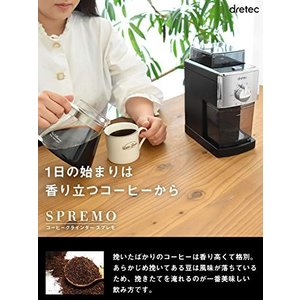 【2019年新商品】dretec(ドリテック) コーヒーグラインダー 電動 コーヒーミル 臼式 ワン...