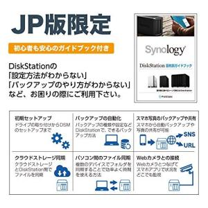 【NASキット+ガイドブック付】Synology DiskStation DS218+/JP [2ベ...