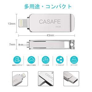 CASAFE iPhone USBメモリ 64gb フラッシュドライブ iPad iPod touchの容量不足解消 パスワード保護 回転式 超高速 simpleplan