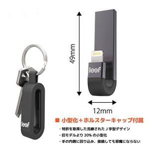 Leef iPhone・iPad Lightning接続メモリ USB3.1 iBRIDGE3 Ap...