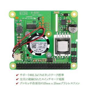 Raspberry Piパワーイーサネット経由PoE Hat拡張ボード(Raspberry Pi HAT拡張ボード)、Raspberry Pi 3 simpleplan