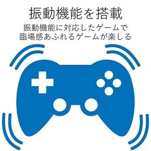 エレコム ゲームパッド 12ボタン 振動機能・連射機能付 ブラック JC-U3712FBK|simpleplan