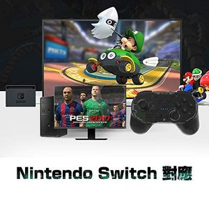 【小型 NFC機能 】Switch コントローラー 無線 ワイヤレス【Nintendo Switch対応 ブルートゥース接続 シンプル 人間工学 ジ|simpleplan
