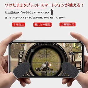 荒野行動 PUBG Mobile スマホ用指サック 音ゲー用 指カバー スマホゲーム 手汗対策 超薄 銀繊維 高感度 10個セット iPhone/A|simpleplan