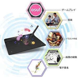 XP-Pen ペンタブ OSU用に最適の6×4インチの ペンタブレット バッテリーフリーペン ゲーム用 StarG640|simpleplan
