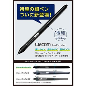 ワコム Wacom Pro Pen slim (Pro Pen 2シリーズ) ブラック KP301E...