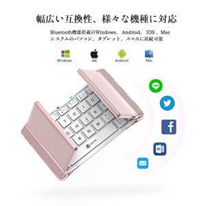 キーボード Bluetooth 折りたたみ式 薄型 ワイヤレス ブルートゥース android スマ...