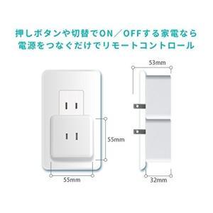 【Works with Alexa認定製品】LinkJapan 「ePlug(イープラグ)」 スマホ...