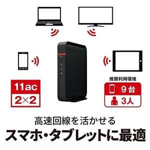 BUFFALO WiFi 無線LAN ルーター WHR-1166DHP4 11ac 866+300Mbps 3LDK 2階建向け 【iPhoneX/|simpleplan