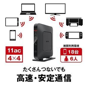 BUFFALO WiFi 無線LAN ルーター WSR-2533DHPL 11ac 1733+800Mbps 4LDK 3階建向け 【iPhoneX|simpleplan