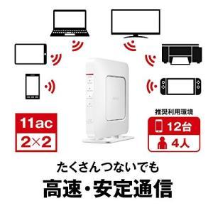 BUFFALO WiFi 無線LAN ルーター WSR-1166DHP3/MWH 11ac 866+300Mbps 3LDK 2階建向け 【iPho|simpleplan
