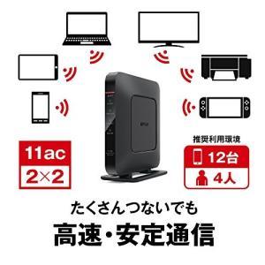 BUFFALO WiFi 無線LAN ルーター WSR-1166DHP3/MBK 11ac 866+300Mbps 3LDK 2階建向け 【iPho|simpleplan