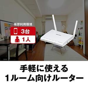 BUFFALO WiFi 無線LAN ルーター WCR-300 11n 300Mbps 1ルーム向け|simpleplan