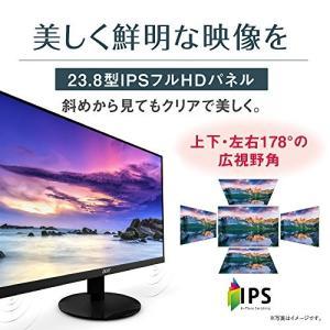 Acer モニター SA240YAbmi 23.8インチ/IPS/非光沢/1920x1080/フルHD/16:9/250cd/4ms/ブラック/HD|simpleplan