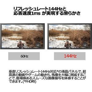BenQ ゲーミングモニター ディスプレイ ZOWIE XL2720 27インチ FullHD/TNパネル/144Hz/1ms/Black eQua|simpleplan