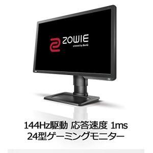 BenQ ゲーミングモニター ディスプレイ ZOWIE XL2411P 24インチ/フルHD/HDMI,DP,DVI端子/144Hz/1ms/ブルー|simpleplan
