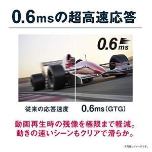 Acer ゲーミングモニター KG241QAbiip 23.6型 144hz 0.6ms フルHD 非光沢 フレームレス|simpleplan