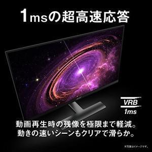 Acer ゲーミングモニター RG240Ybmiix 23.8インチ/IPS/非光沢/1920x1080/フルHD/16:9/250cd/1ms/ブ|simpleplan
