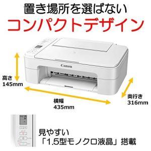 Canon プリンター インクジェット PIXUS TS3130S ホワイト (白)|simpleplan
