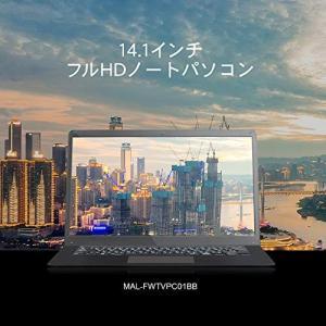 MARSHAL マーシャル IRIE ノートパソコン Intel Apollo Lake 搭載 Windows 10 eMMC 64GB 14.1|simpleplan
