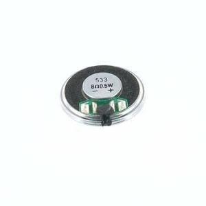 東京コーン スピーカー 28mm 0.5W 8Ω S28G10K-15