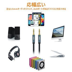 MillSO 3.5mm ステレオミニプラグ オーディオケーブル 高音質ステレオ ケーブル オスオス 車/アイフォン/Android/PC/スピーカ|simpleplan
