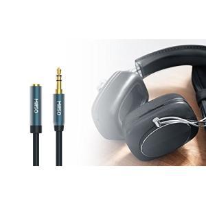 オーディオケーブル ステレオミニプラグ延長ケーブル 3.5mmステレオミニプラグ 3.5mm オス-メス ヘッドホン延長コード-5M|simpleplan